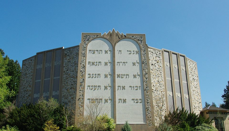 GIANT TEN COMMANDMENTS AT THE NEVE SHALOM SYNAGOGUE IN PORTLAND, OREGON  All...